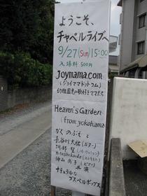 @kumamoto2.JPG